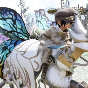 大きな蝶の羽根が美しく可愛らしいチョコボ装甲『ティターニア・バード』
