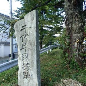 福島県 須賀川市 長沼城