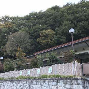 長野県 伊那市 仙人の湯