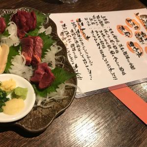 埼玉県 さいたま市 勝馬(かちうま)
