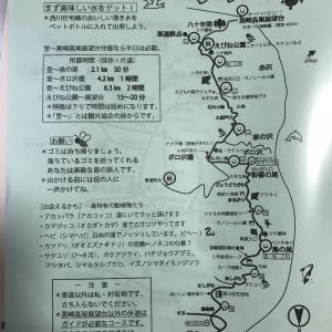 201907 東京都 御蔵島5 西ルート 黒崎高尾展望台 幻の小滝