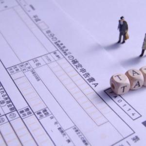 アンケートで得た収入は確定申告が必要?