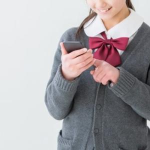 中学生・高校生でも簡単にお金が稼げる「ポイントインカム」は安心・安全なオススメのポイントサイトです