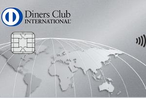 ダイナースクラブカード 初年度年会費が実質無料になる ポイントサイト「ハピタス」経由でのお得な申込み方法