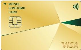 三井住友カード ゴールドNL(ナンバーレス)はポイントサイト「ポイントインカム」経由での申込みがお得です