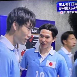 【悲報】日本代表鎌田大地さん、南野を批判「後ろとか横へのパスが多かった」wwww