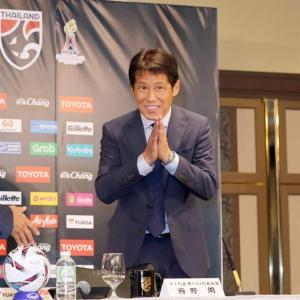 【悲報】元日本代表監督西野さんのタイ…酷すぎるwwwwwww