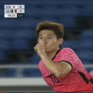 【画像】握手拒否で話題になった韓国の10番さん、メキシコ戦での様子www