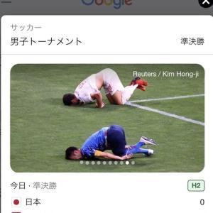 【画像】日本vsスペインで起った奇跡の一枚wwwwwwwww