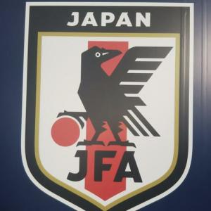 今の日本サッカー「アーセナル冨安!マジョルカ久保!セルティック古橋!」