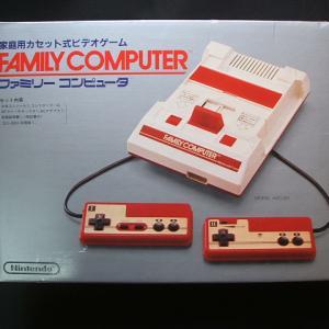 任天堂ファミリーコンピューター初めて買ったカセットはベースボールだった。