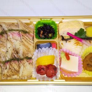 鯛飯、穴子飯、迷う~。お弁当で昼飲み。