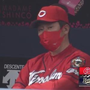【暗黒】広島東洋カープさん、4点も取ったのに一瞬で追いつかれる