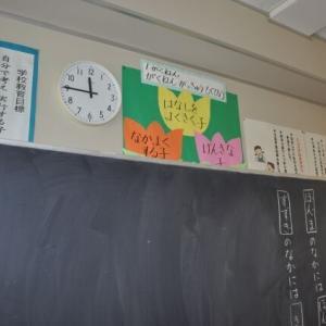 """出席番号1番って""""浅井""""よな"""