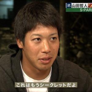 【悲報】山田哲人(28)さん日本史上最高野手なのにメジャーからまったく評価されない