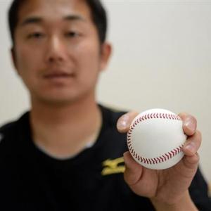 なんでプロ野球選手って自分の変化球にオリジナルの名前付けへんの?