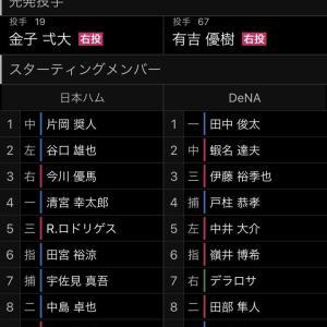 DeNA有吉優樹投手がファームで移籍後初登板!
