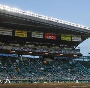 プロ野球、五輪期間に非公式試合 観客入れて収益補填