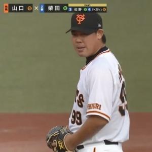 山口俊さん(34歳 3Aで0勝3敗防御率6.17)がNPBで普通に通用してしまう
