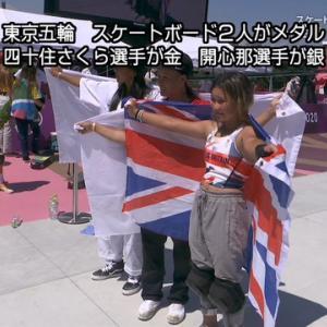 スケートボード女子パーク、日本が金銀メダル! 上位4人中3.5人が日本人