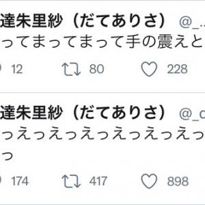 【悲報】人気女声優さん、麻雀Mリーグにドラフト指名され困惑
