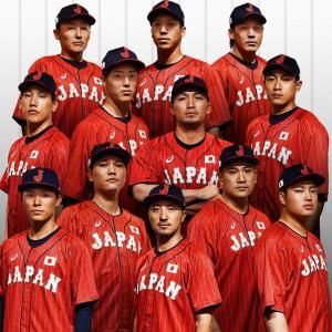 今年の侍ジャパンの集合写真、なんか華がないwwwwywww