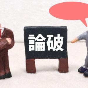 【悲報】ひろゆきさん、今度はアナウンサーに秒殺で論破される