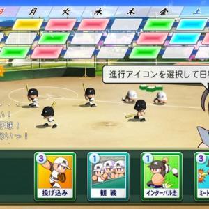 栄冠ナイン校長「ファッ!?うちが甲子園初戦敗退!?ほな黒土片付けるで」