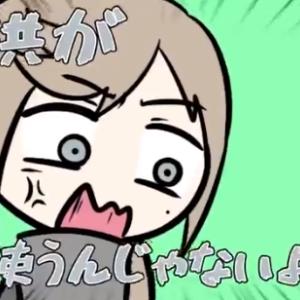 叶「子どもが気を使うんじゃないよぉ!!」ショタの詰め合わせ【にじさんじ】