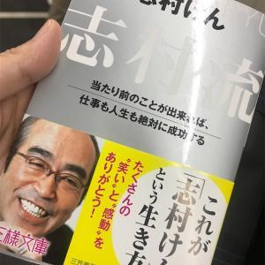 日本社会で生きていく大人たちのために