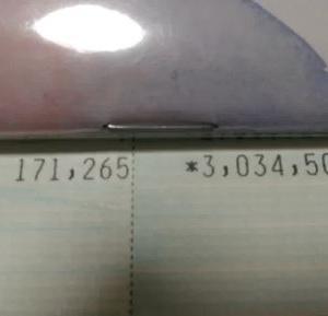 ついに貯金額300万突破!これが底辺期間工11回目の給料だ!20代平均貯金額を完全に完璧に上回りました!