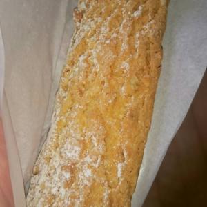 ビアードパパの新作シュークリーム「ナッツ」を食べてみました!