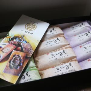 彩の菓子処 おき川 銘菓「おき川」をいただく。