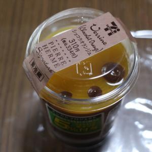 【セブンイレブン】ピエール・エルメシグネチャー カップケーキ ショコラオランジュ