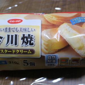 【COOP】生協さんの 冷めたままでも美味しい 今川焼 カスタードクリーム が美味しい!!