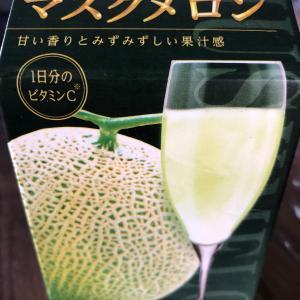 【エルビー】潤う果実 マスクメロン