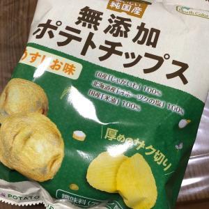 【ノースカラーズ】純国産 ポテトチップス うすしお味