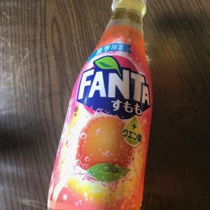 【コカ・コーラ】ファンタ すもも + クエン酸