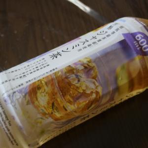 【ファミリーマート】芳醇ジャスミン茶