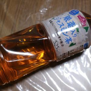 【トップバリュ】銀毫入り ジャスミン茶 525ml