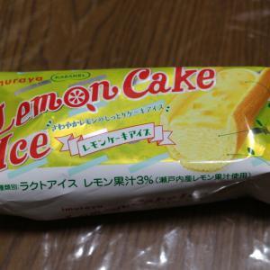 【井村屋】KASANEL レモンケーキアイス