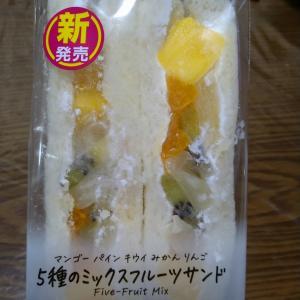 【新発売】ファミリーマートのフルーツサンドがとても上品な美味しさ!