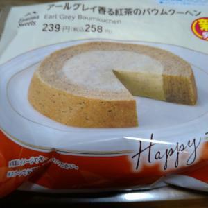 【新発売】ファミマのアールグレイ香る紅茶のバウムクーヘン