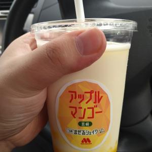 モスバーガーの混ぜるシェイク〜アップルマンゴー〜