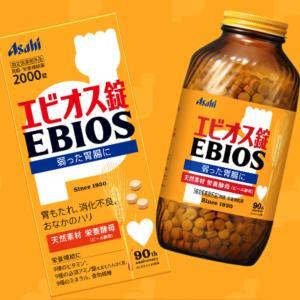 【おすすめ】胃腸のケアにはエビオス錠を飲め!美肌効果も期待できる?