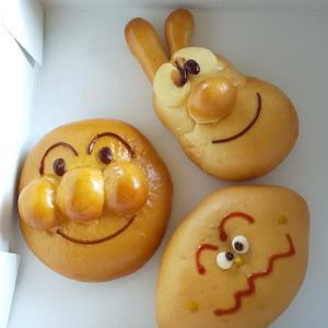 アンパンミュージアムのパン屋さんでお土産を買いました