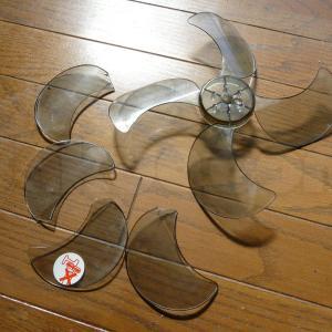 扇風機の羽根が折れたので更に折って解決