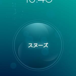複数台持ちに便利な同期アラームTimely(Androidアプリ)