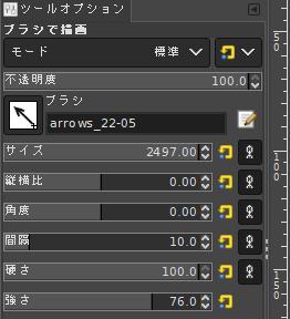 GIMPのブラシで次回も同じサイズにする
