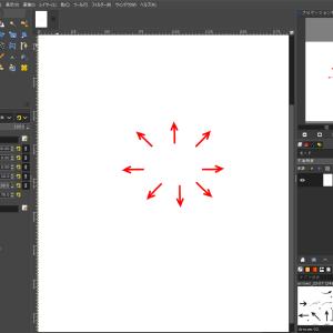 GIMPでブラシの利用と保存(様々な角度の矢印ブラシを用意して楽をする)
